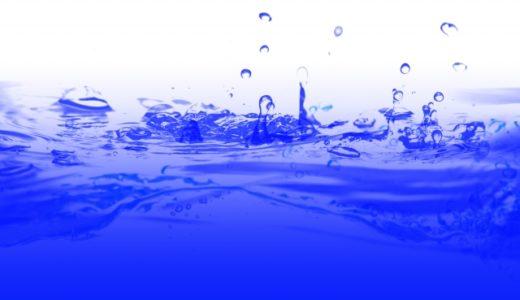『水素吸引はじめます』