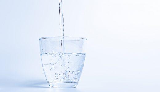 『高濃度水素酸素水』