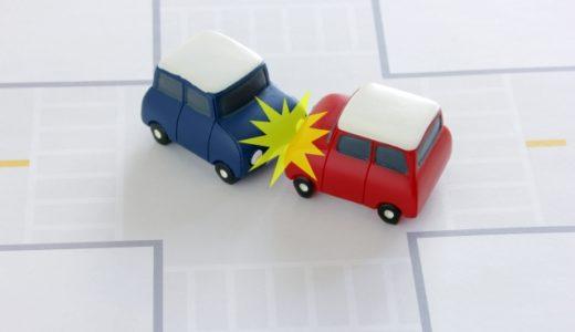 『交通事故によるバレーリュー症候群(自律神経症状)』