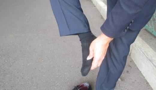 『足裏の痛み(足底腱膜炎)と骨盤の関係』