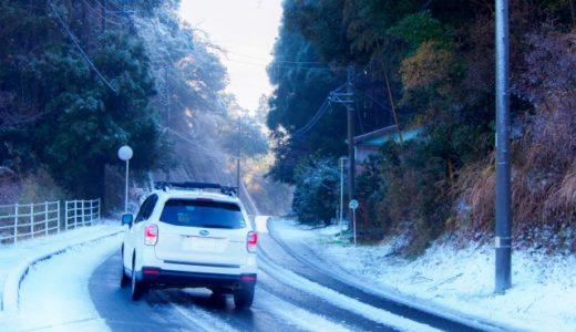 『冬の交通事故に要注意』