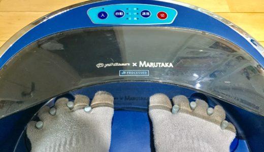 『足指間マッサージで足指にチカラを取り戻す/ファイテントーケア』