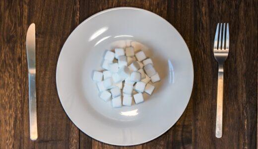 『砂糖は甘くない』