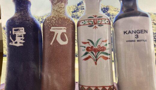 『低電位水素茶製造ボトル「還元くん4」取り扱いはじめます』