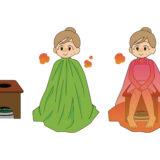 『よもぎ蒸しで体温が2℃上がる!温活&デトックスで健康を維持・増進』