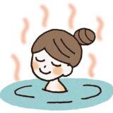 『アトピーさんや男性の方も必見!/おうちで簡単よもぎ風呂♪』